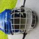 Bauer Helm IMS 5.0 - Size S (52-57cm)